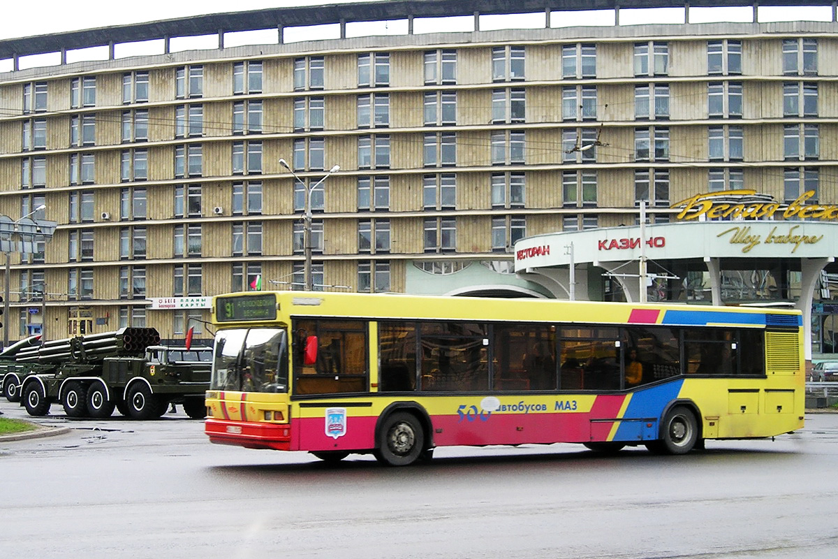 Minsk, MAZ-103.041 # 013714