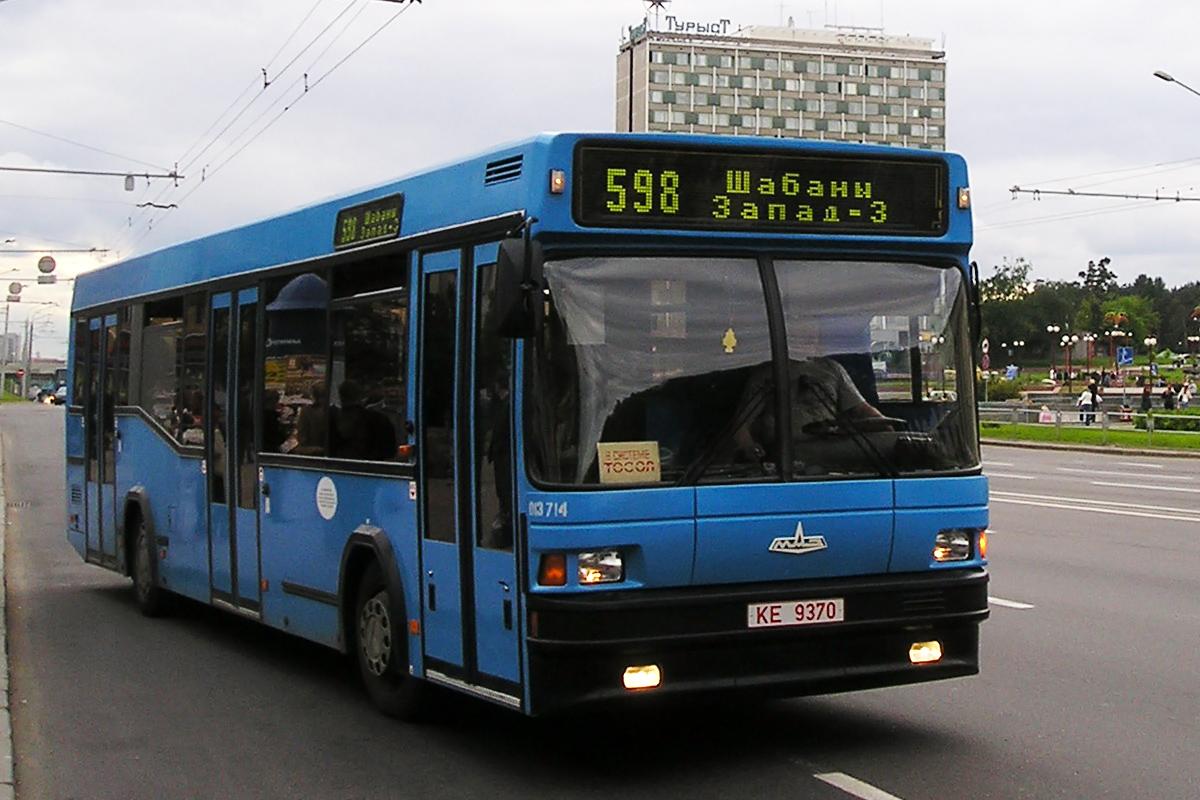 Minsk, MAZ-104.021 # 013714
