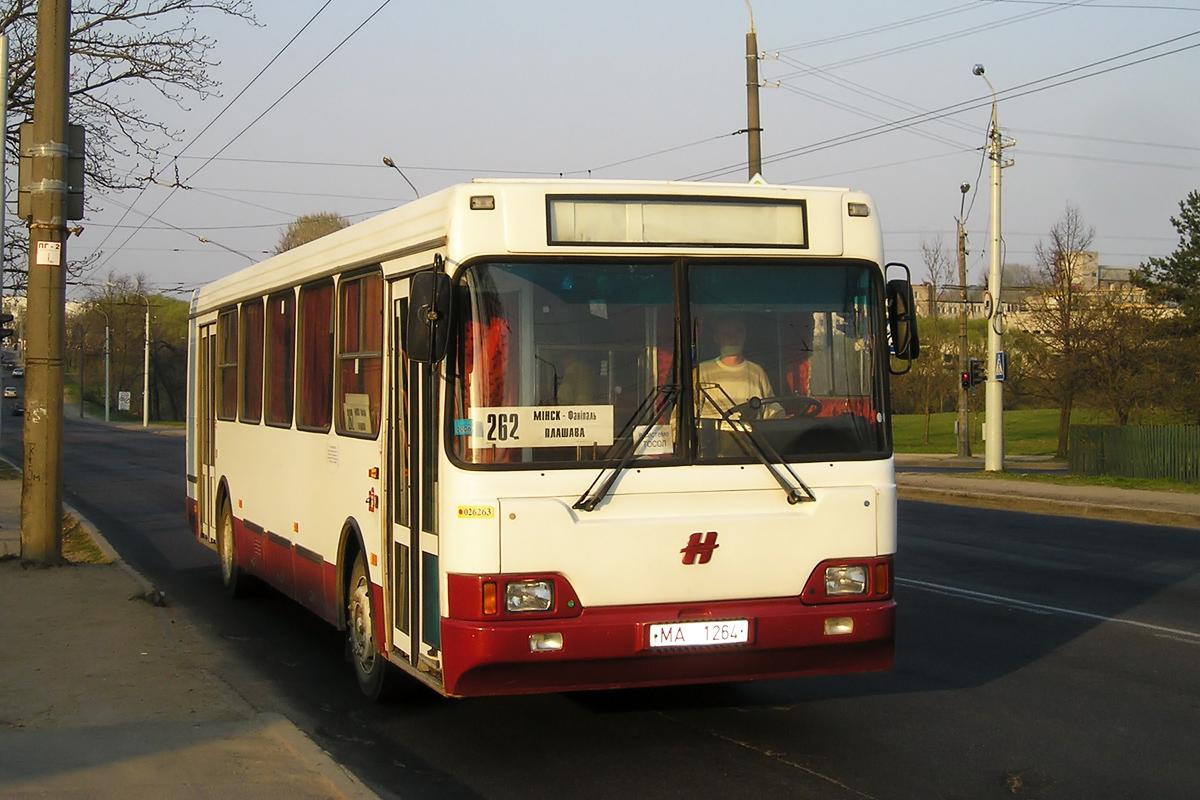 Minsk, Neman-52012 # 026263