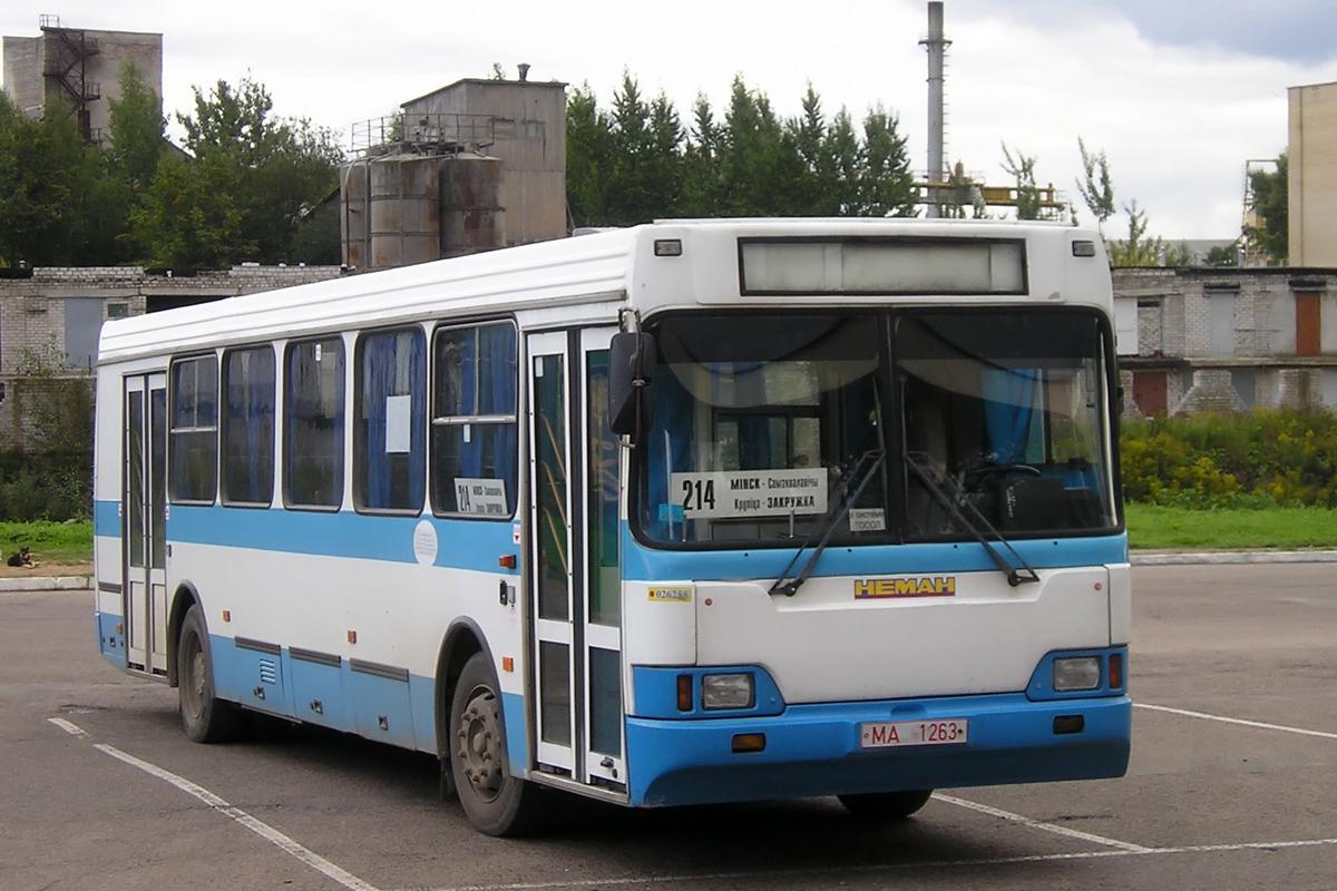 Minsk, Neman-52012 # 026255