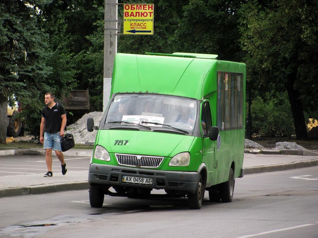 Kharkov region, Ruta SPV-17 # 787