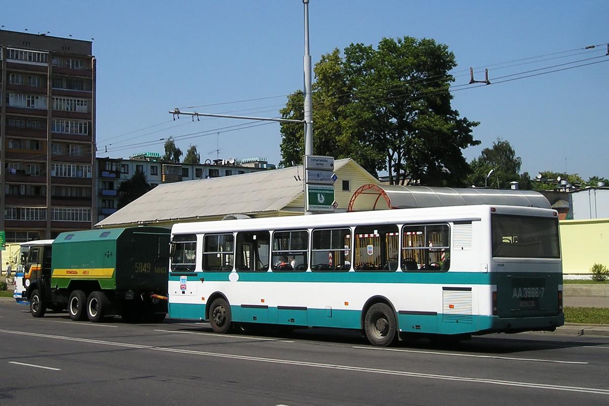 Minsk, Neman-52012 # 014450