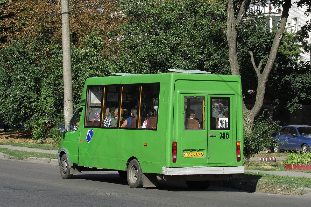 Kharkov region, Ruta SPV-17 # 785