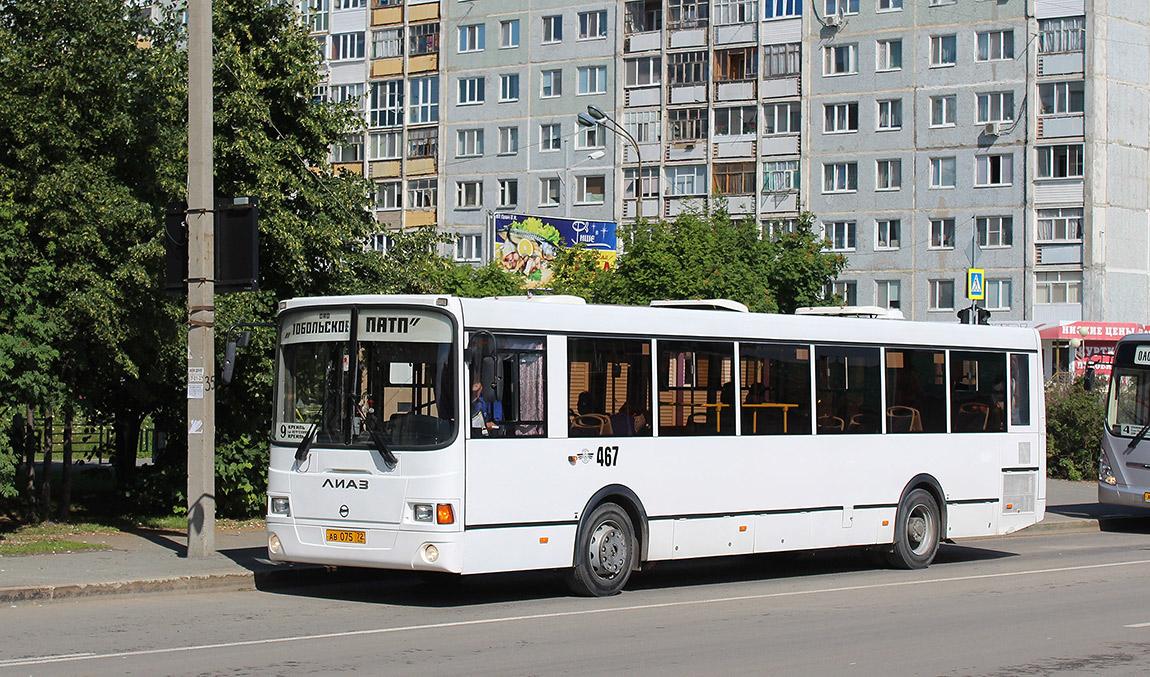 Тюменская область, ЛиАЗ-5256.60 № 467