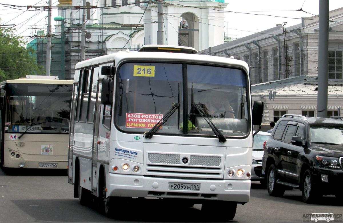 Ростовская область, ПАЗ-320302-11 (2M, 2T) № У 209 ХЕ 161