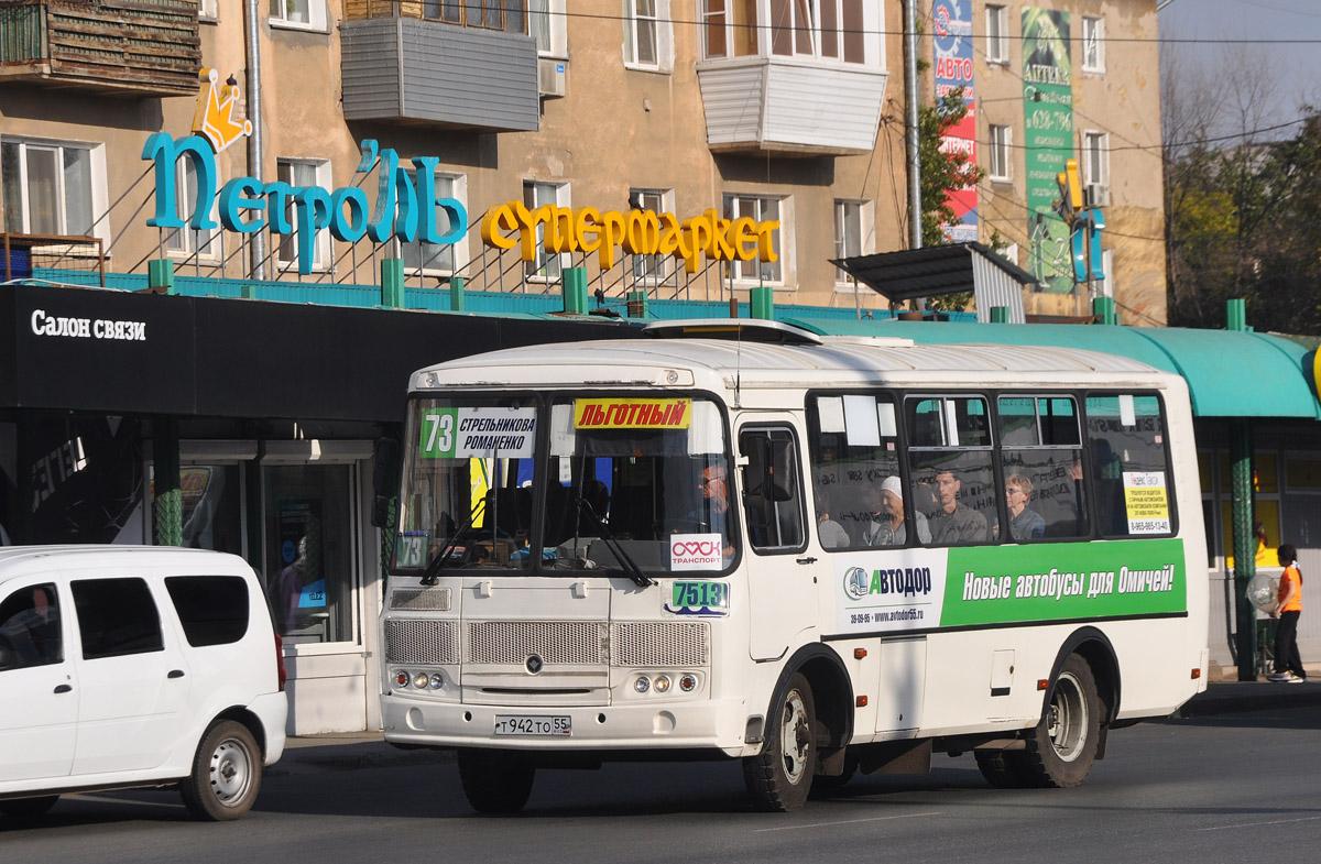 Omsk region, PAZ-32054 (40, K0, H0, L0) # 7513
