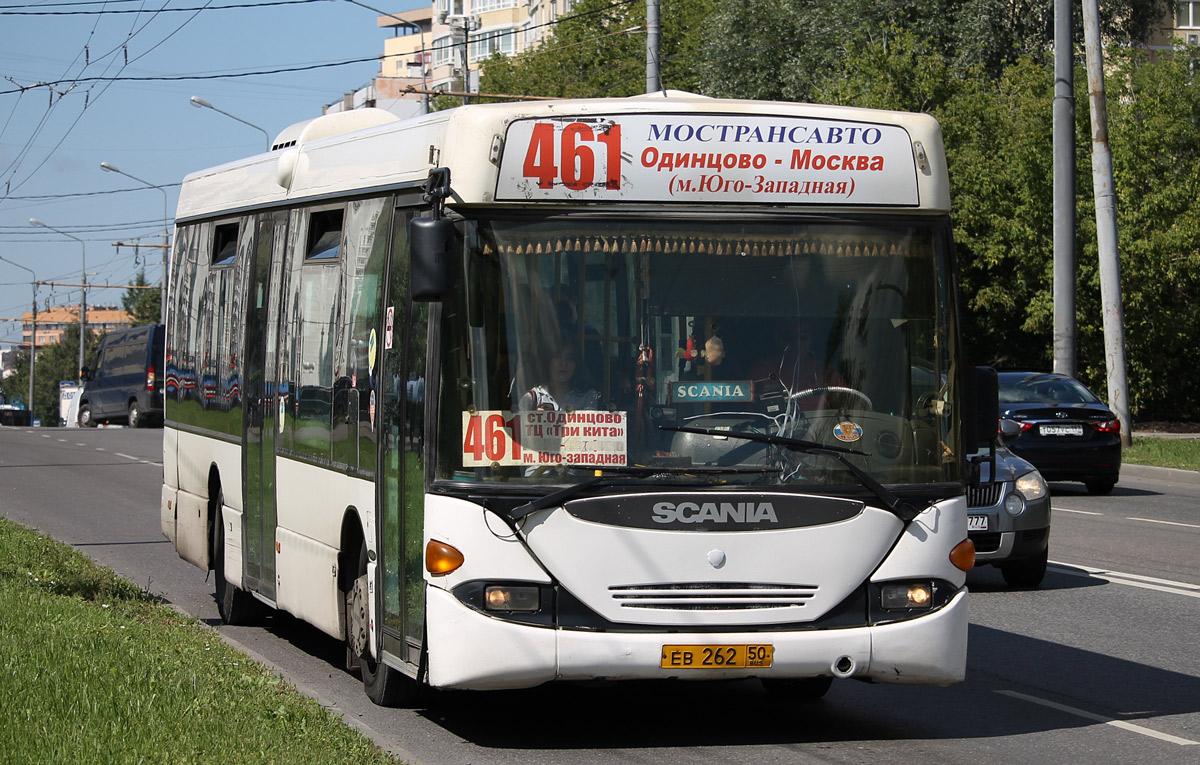 Moscow region, Scania OmniLink CL94UB # 0244