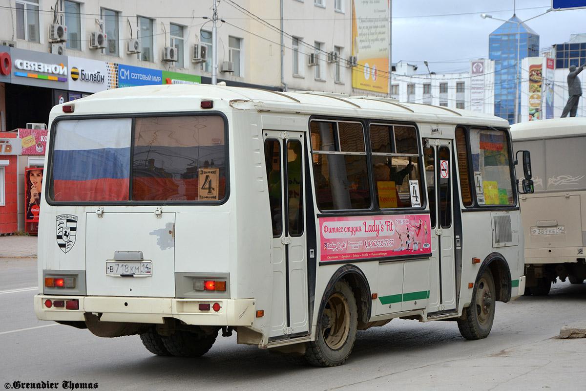 Sakha (Yakutia), PAZ-32054 (40, K0, H0, L0) # В 718 КМ 14