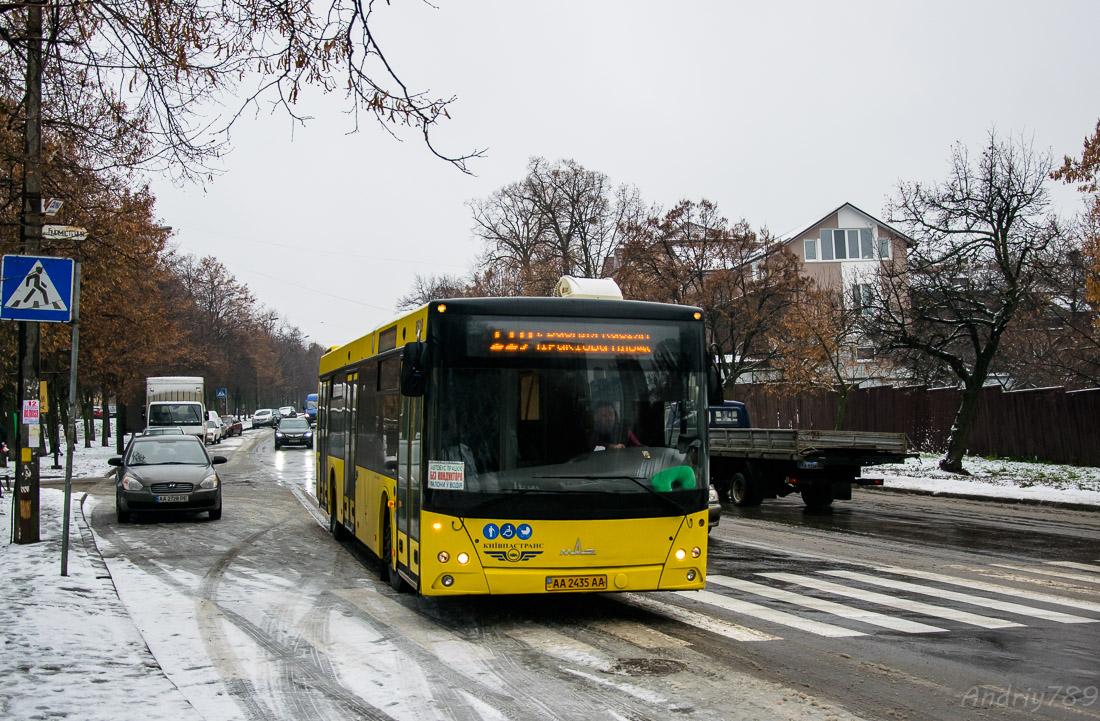 Kyiv, MAZ-203.069 # 8518