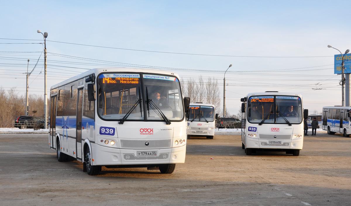 """Omsk region, PAZ-320414-04 """"Vektor"""" (EP, ES) # 939; Omsk region, PAZ-320414-04 """"Vektor"""" (EP, ES) # 935"""