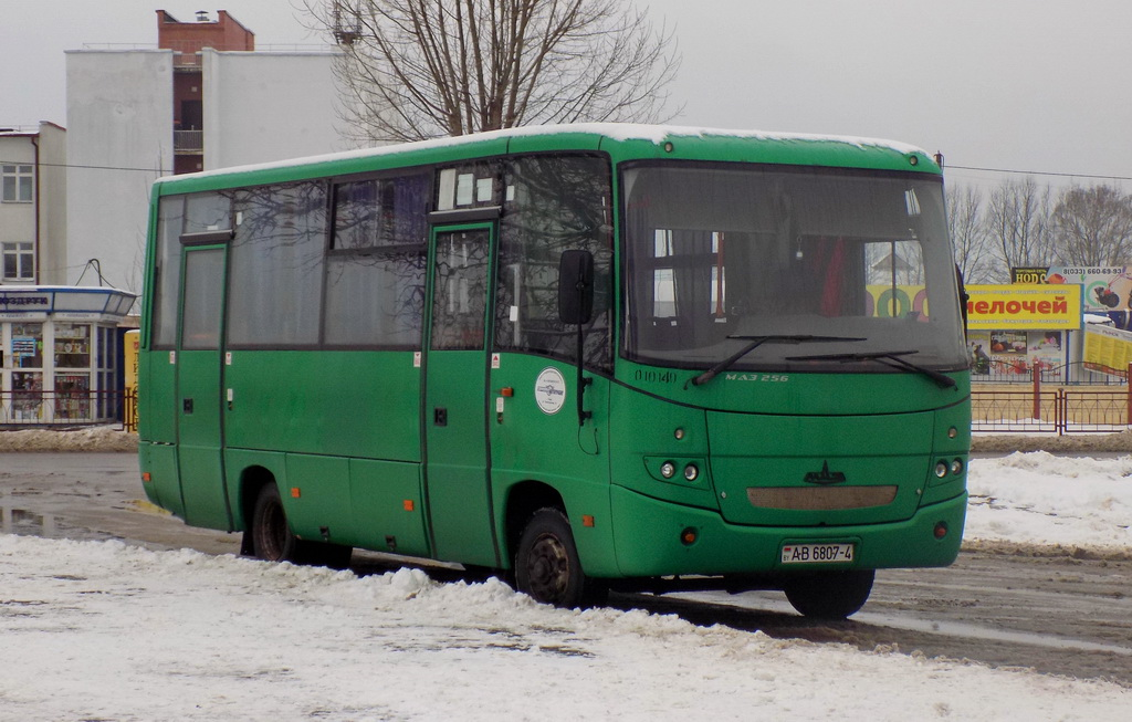 Гродненская область, МАЗ-256.270 № 010140