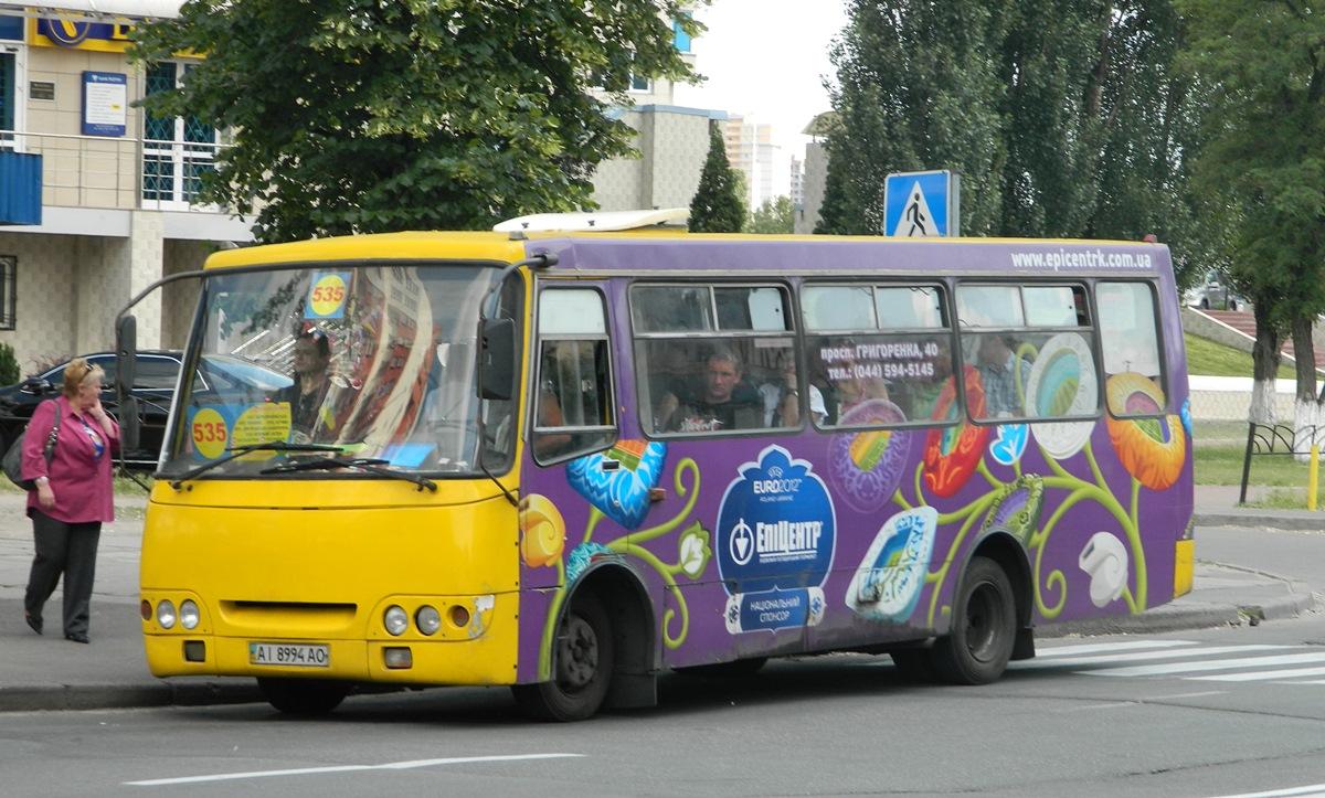 Kyiv, Bogdan A09201 # АІ 8994 АО