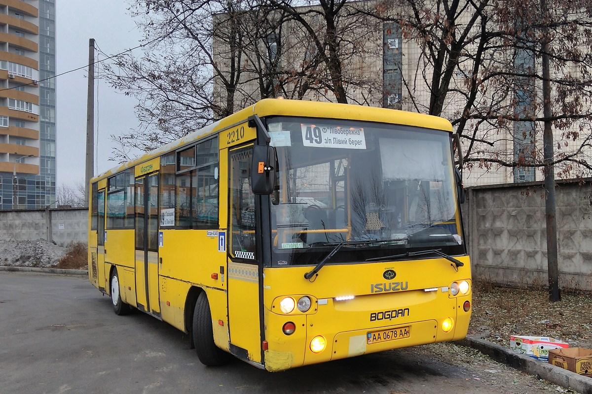 Kyiv, Bogdan A1445 # 2210