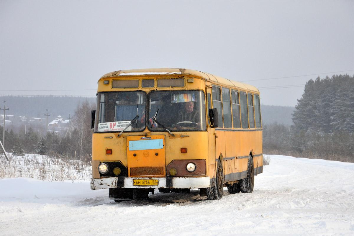 Нижегородская область, ЛиАЗ-677М № АМ 816 52