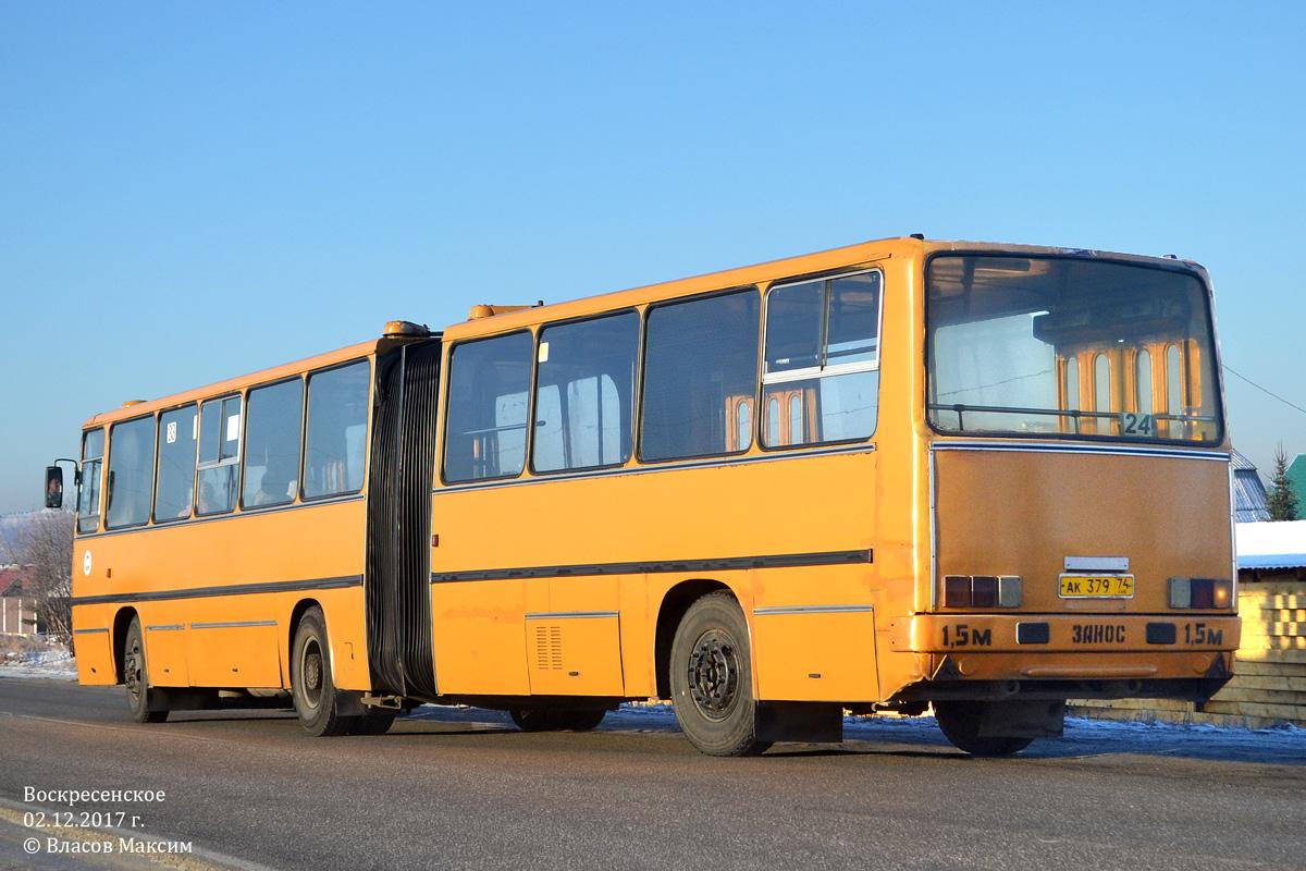 Chelyabinsk region, Ikarus 280.03 # 33