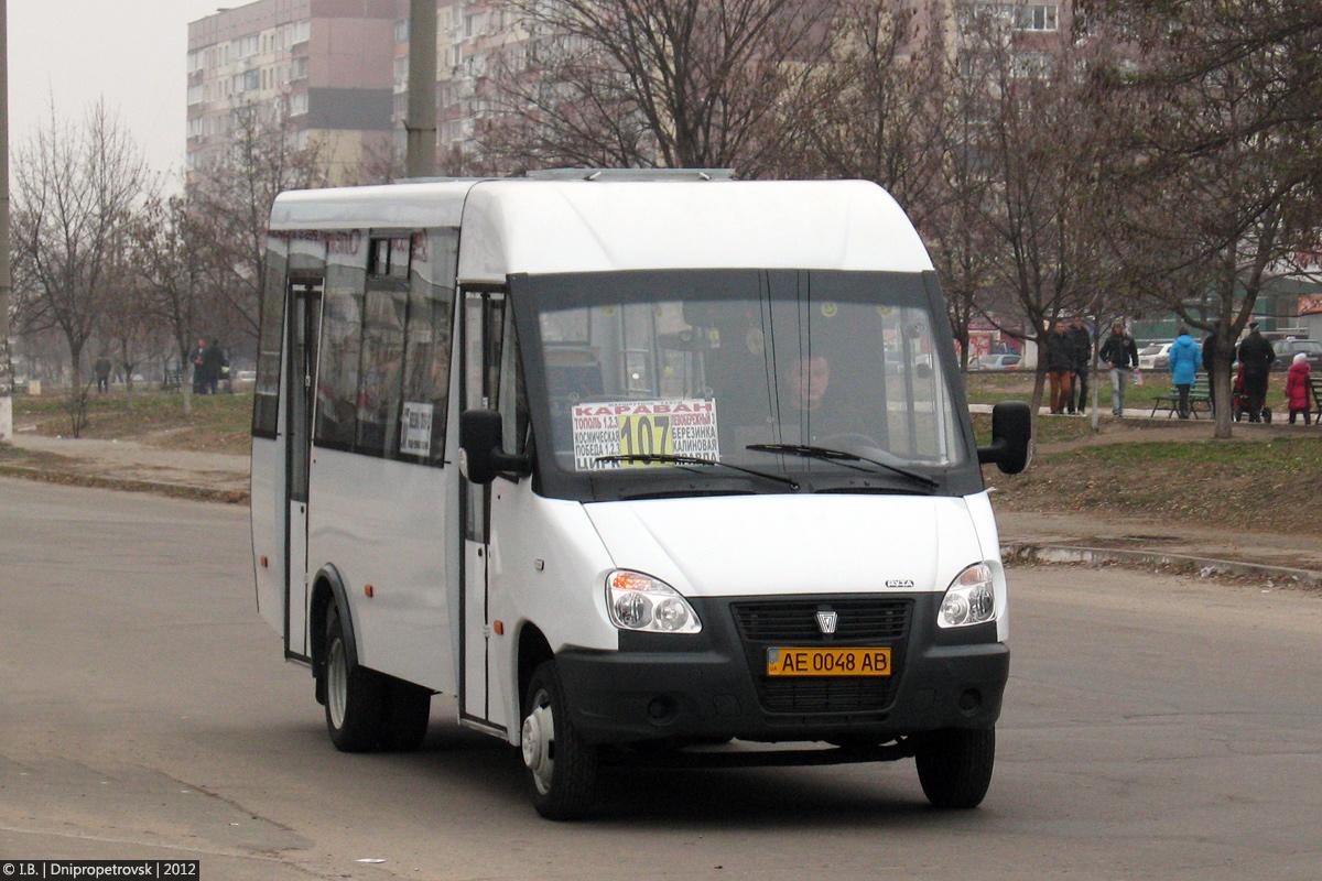 Dnepropetrovsk region, Ruta 25D # АЕ 0048 АВ