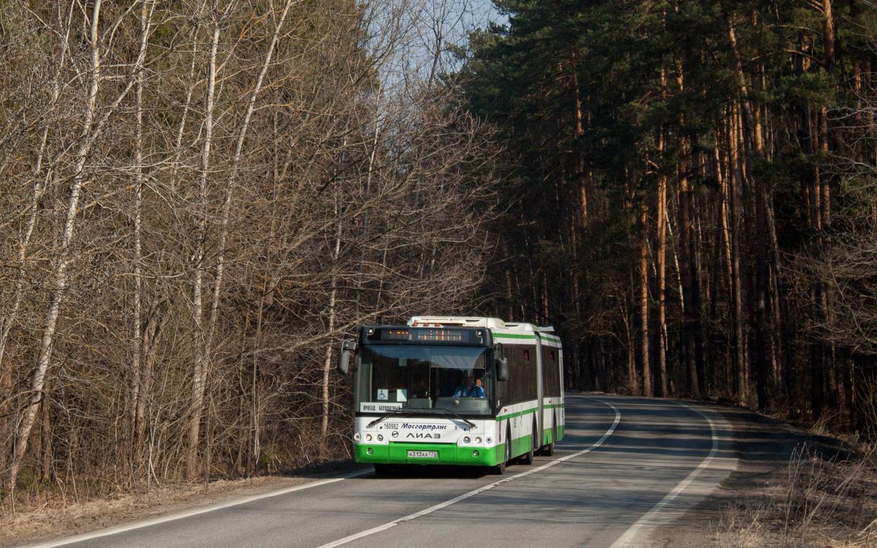 Москва, ЛиАЗ-6213.22 № 160982