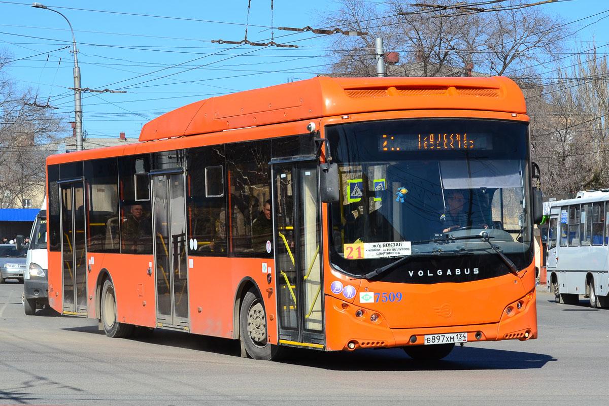 Волгоградская область, Volgabus-5270.G2 № 7509