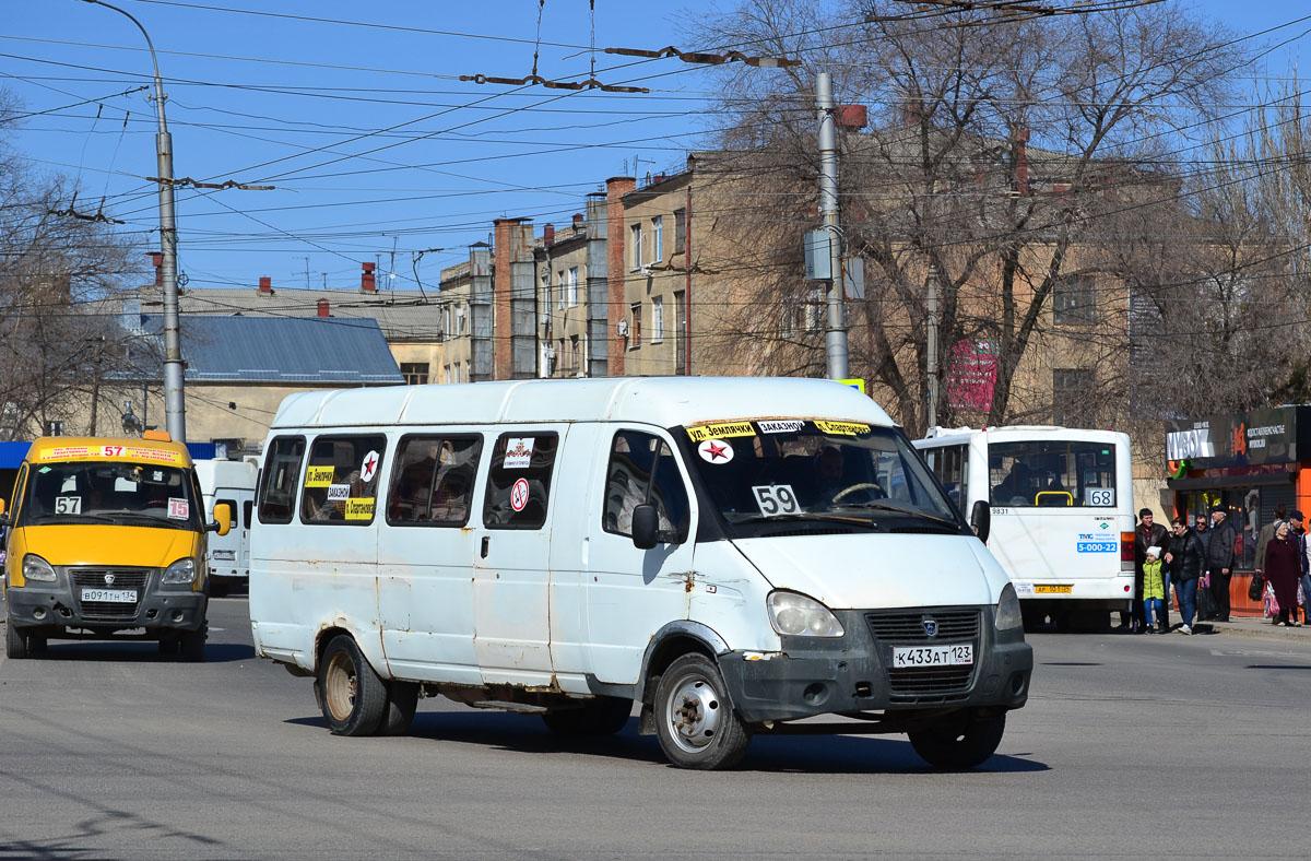 Волгоградская область, ГАЗ-3274-10 (327400) № К 433 АТ 123