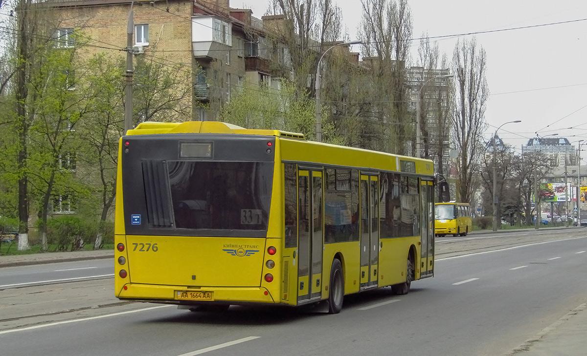 Kyiv, MAZ-203.065 # 7276
