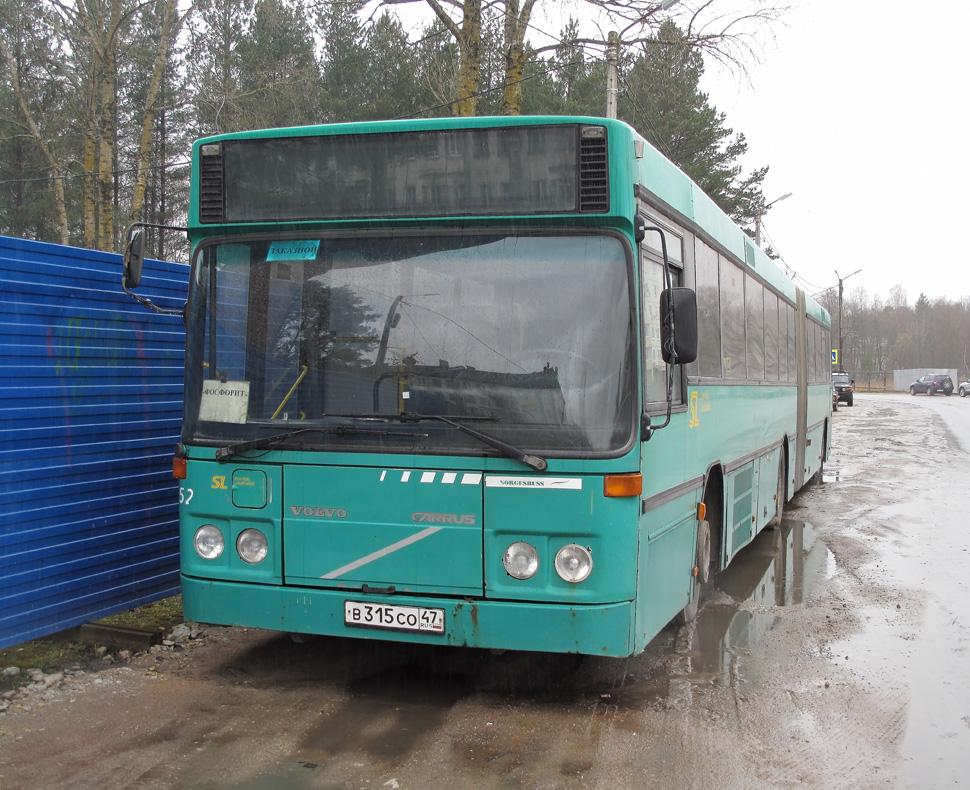 Leningrad region, Carrus N204 City # В 315 СО 47