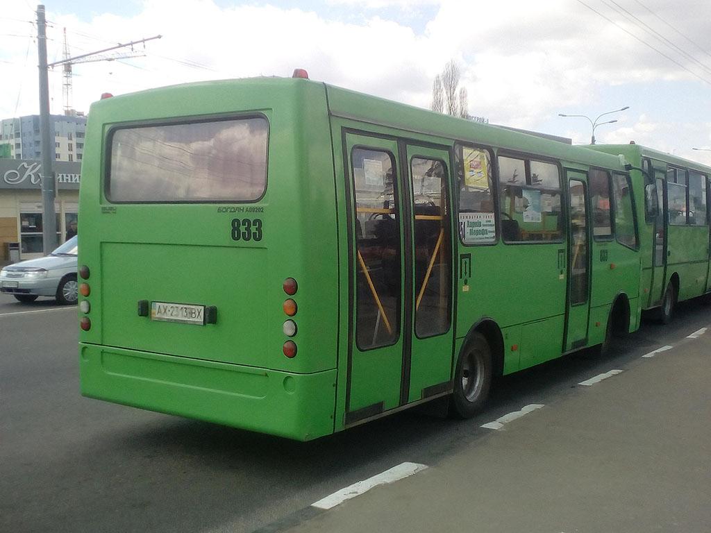 Kharkov region, Bogdan A09202 (LuAZ) # 833
