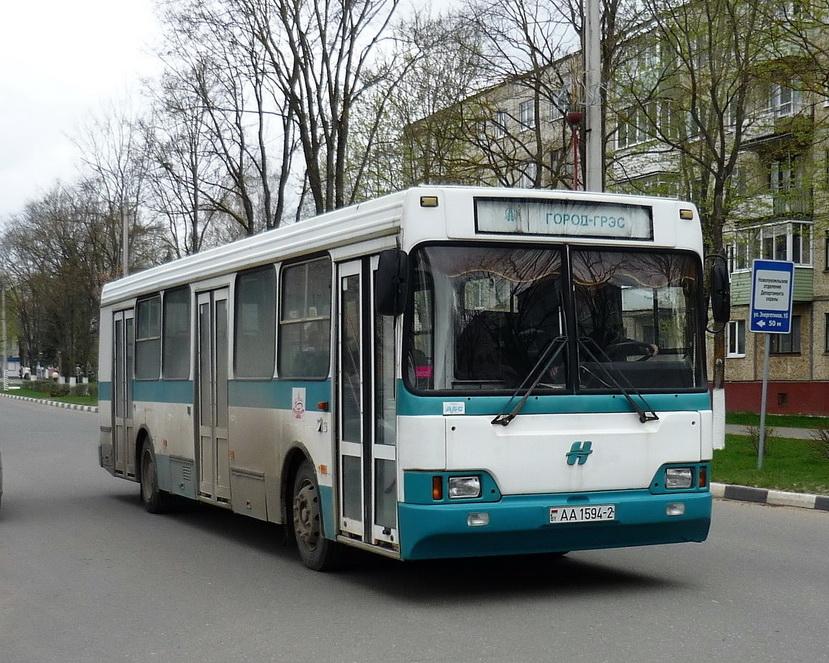 Vitebsk region, Neman-5201 # АА 1594-2