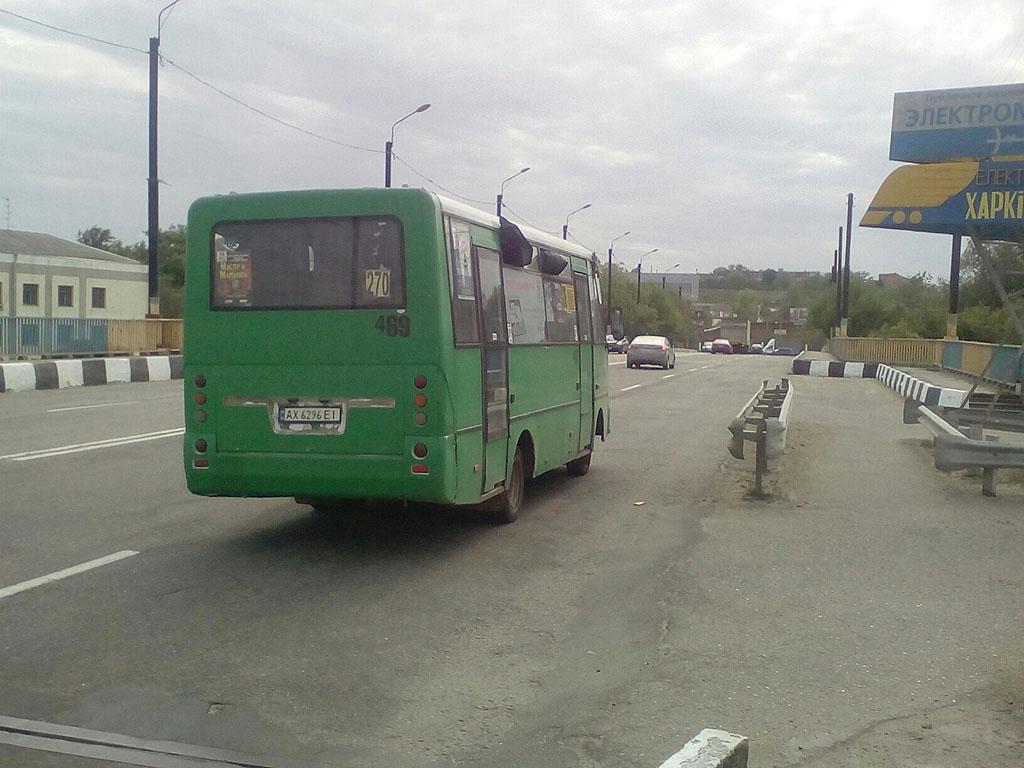 Kharkov region, I-VAN A07A-339 # 469