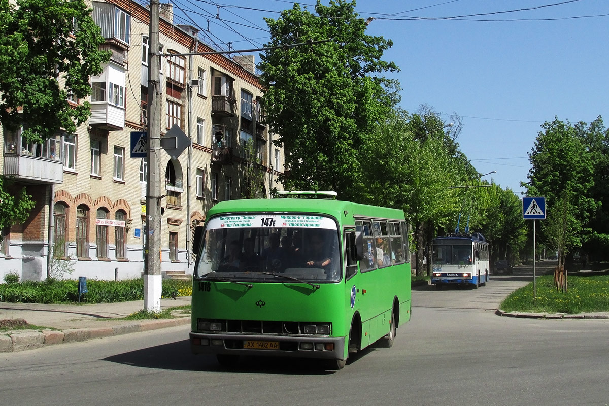 Kharkov region, Bogdan A091 # 1418