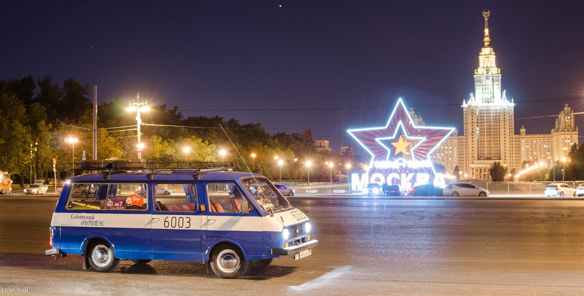 Краснодарский край, РАФ-2203-01 № 6003