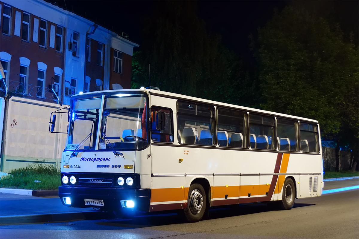 Москва, Ikarus 256.21H № 040034