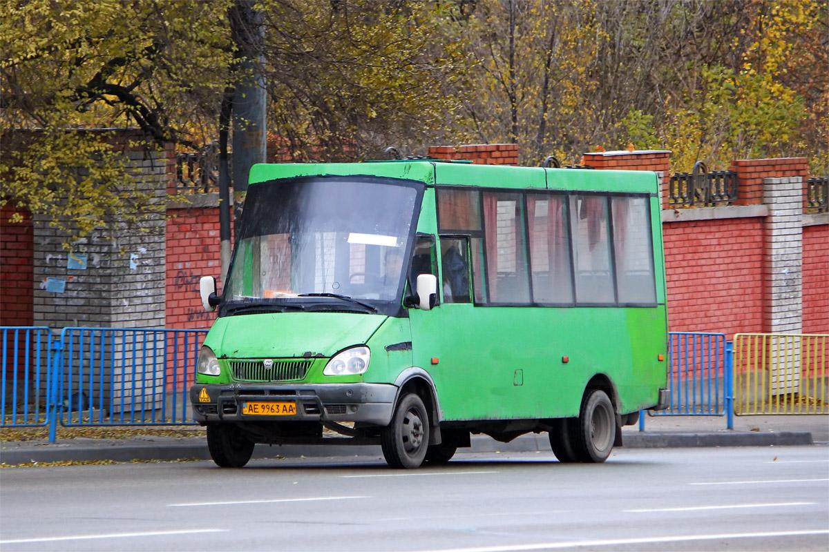 Днепропетровская область, Рута СПВ А048.4 № АЕ 9963 АА