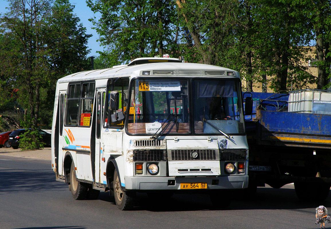 Nizhegorodskaya region, PAZ-32054 (40, K0, H0, L0) # АУ 564 52