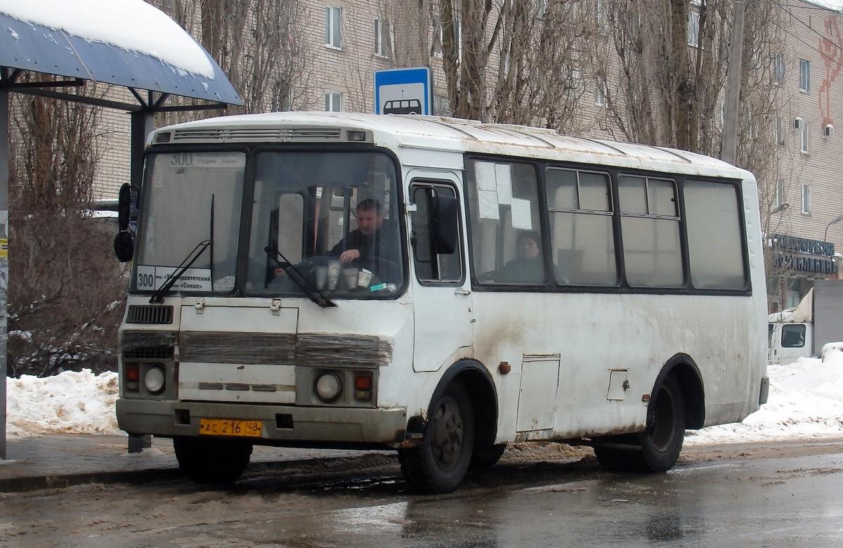 Lipetsk region, PAZ-32054 (40, K0, H0, L0) # АС 216 48
