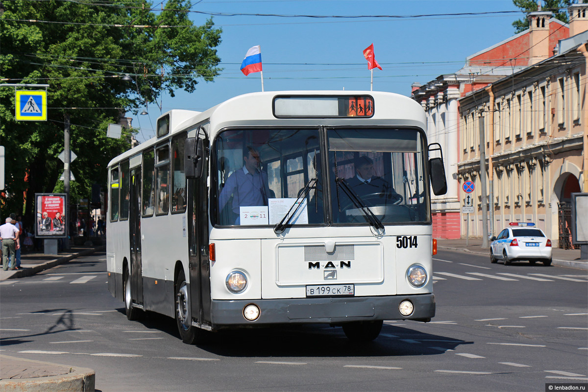 Saint-Petersburg, MAN SL200 # 5014; Saint-Petersburg — 4th St. Petersburg International Innovation passenger transport forum Smart Transport (2017)