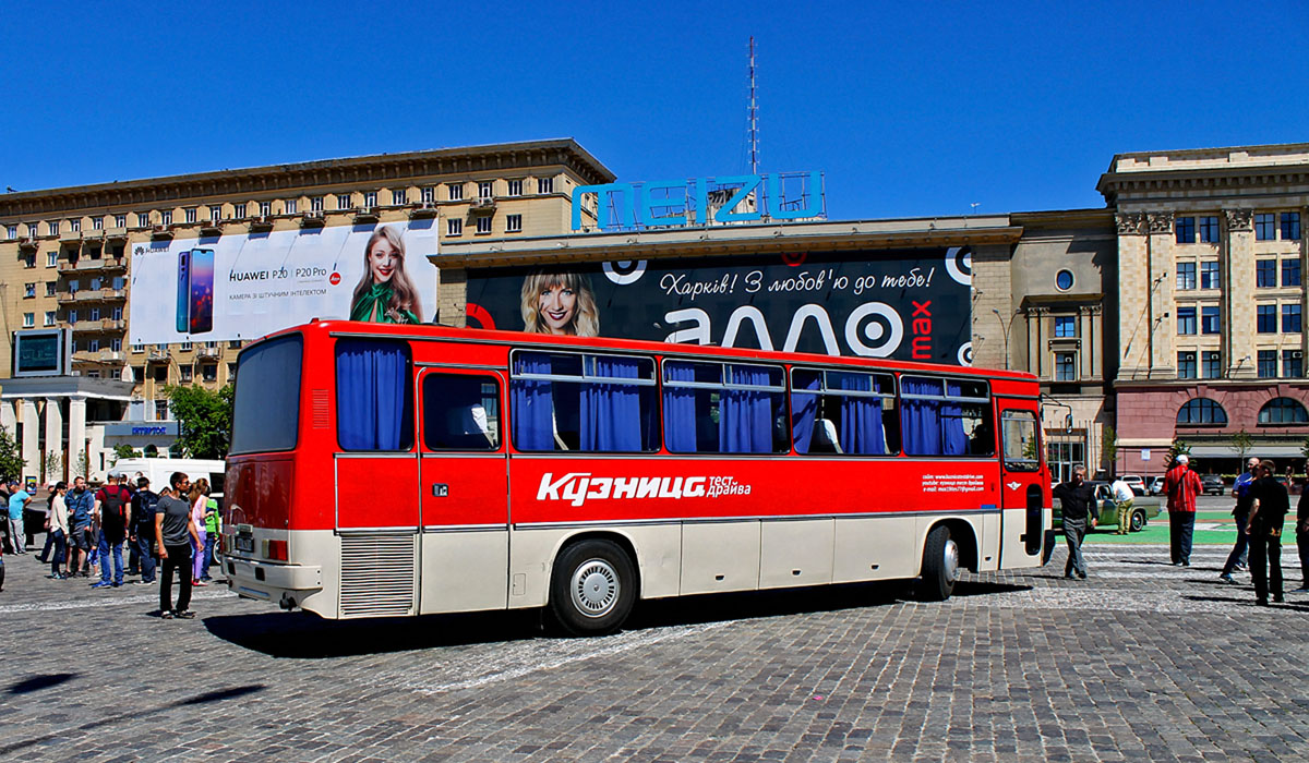 Kyiv, Ikarus 256.54 # АА 9628 ОС