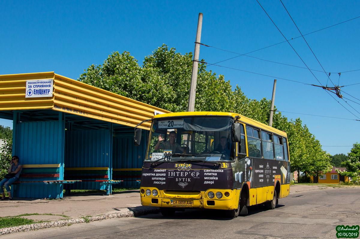 Cherkassy region, Bogdan A09202 # А79