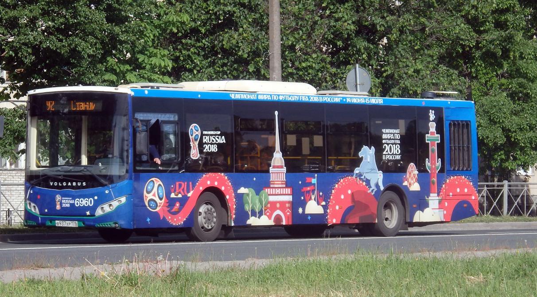 Saint-Petersburg, Volgabus-5270.00 # 6960
