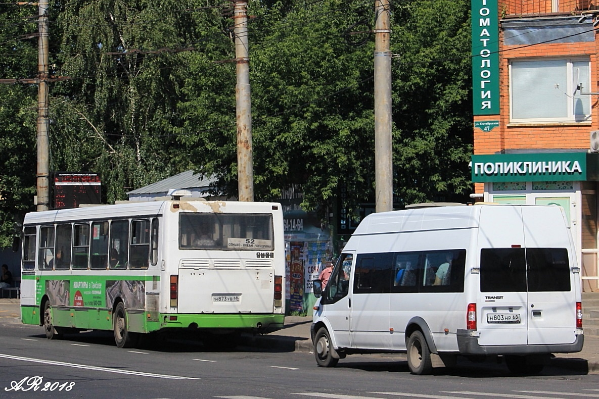 Tambov region — Bus stations; Tambov region — Miscellaneous photos