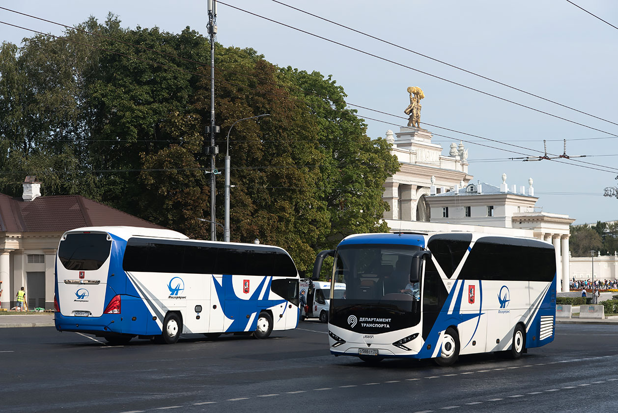 Moscow, Viseon C10 # О 588 СТ 77; Moscow, Neoplan N1216HD Cityliner # В 063 АН 777; Moscow — Bus stations