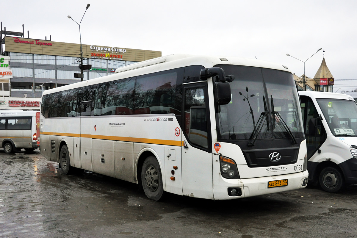 Moscow region, Hyundai Universe Space Luxury # 4061