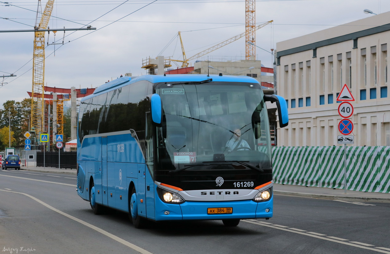 Moscow, Setra S515HD # 161269