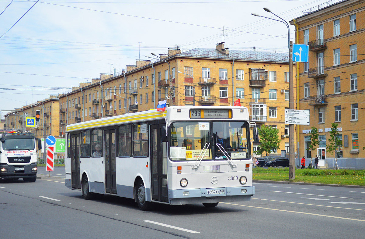 "Saint-Petersburg, LiAZ-5256.25 # 8080; Saint-Petersburg — World transport festival ""SPbTransportFest-2019"""