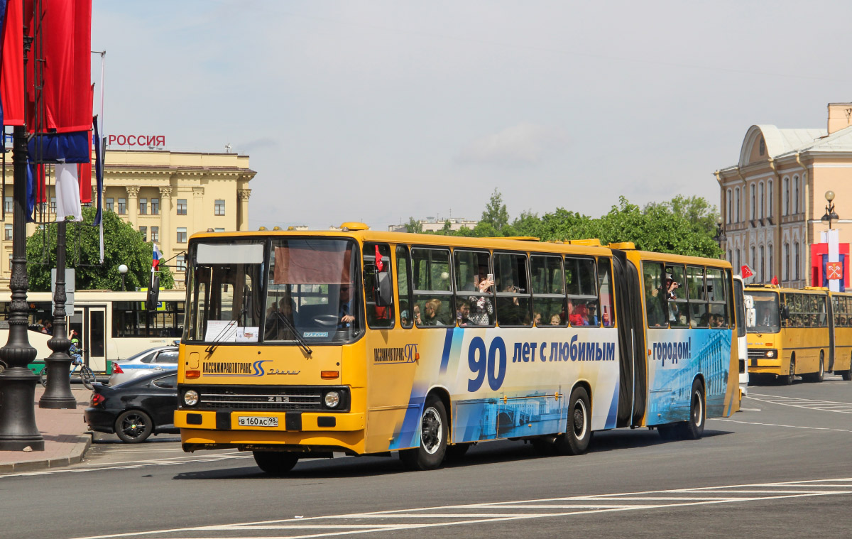 "Saint-Petersburg, Ikarus 283.00 # 1716; Saint-Petersburg — World transport festival ""SPbTransportFest-2019"""