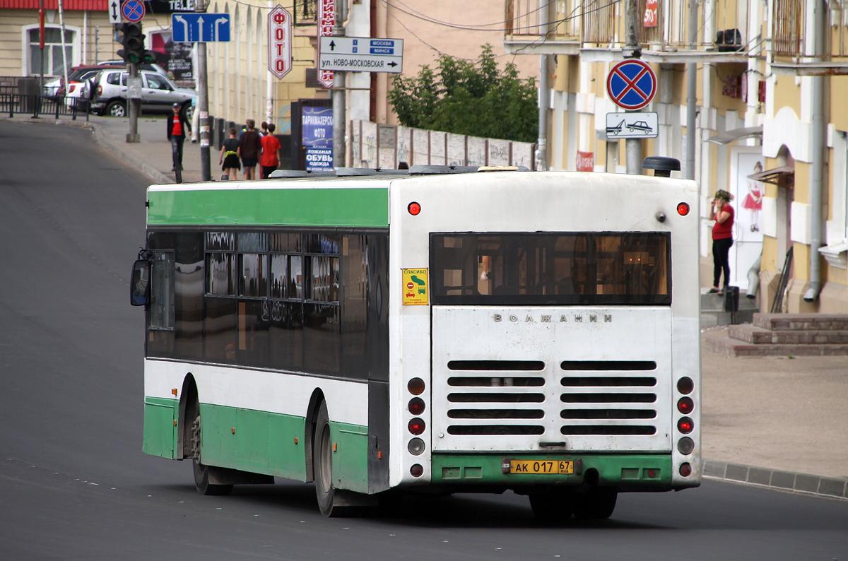 """Smolensk region, Volzhanin-5270-20-06 """"CityRhythm-12"""" # АК 017 67"""