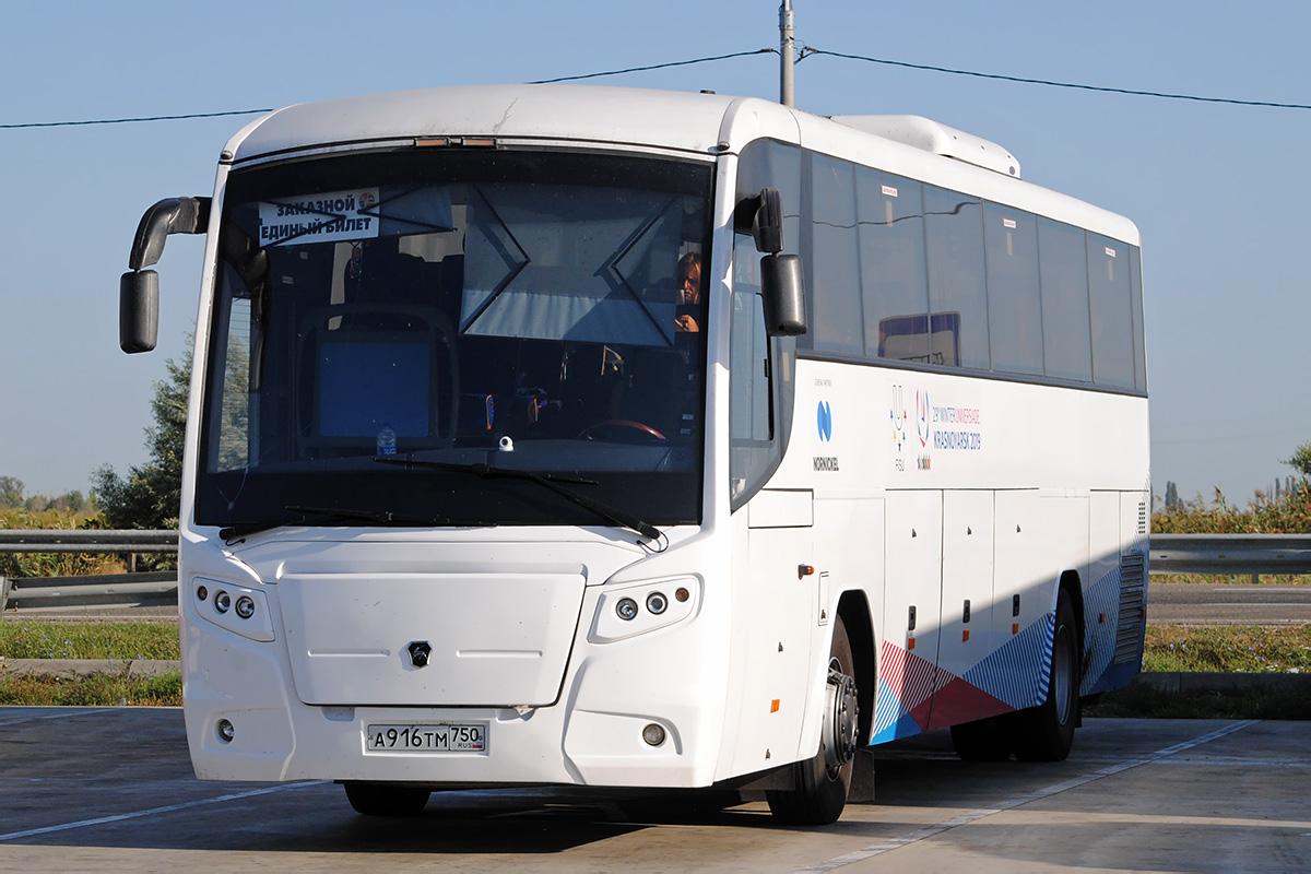 Republic of Crimea, LiAZ-5290 (529000) # А 916 ТМ 750
