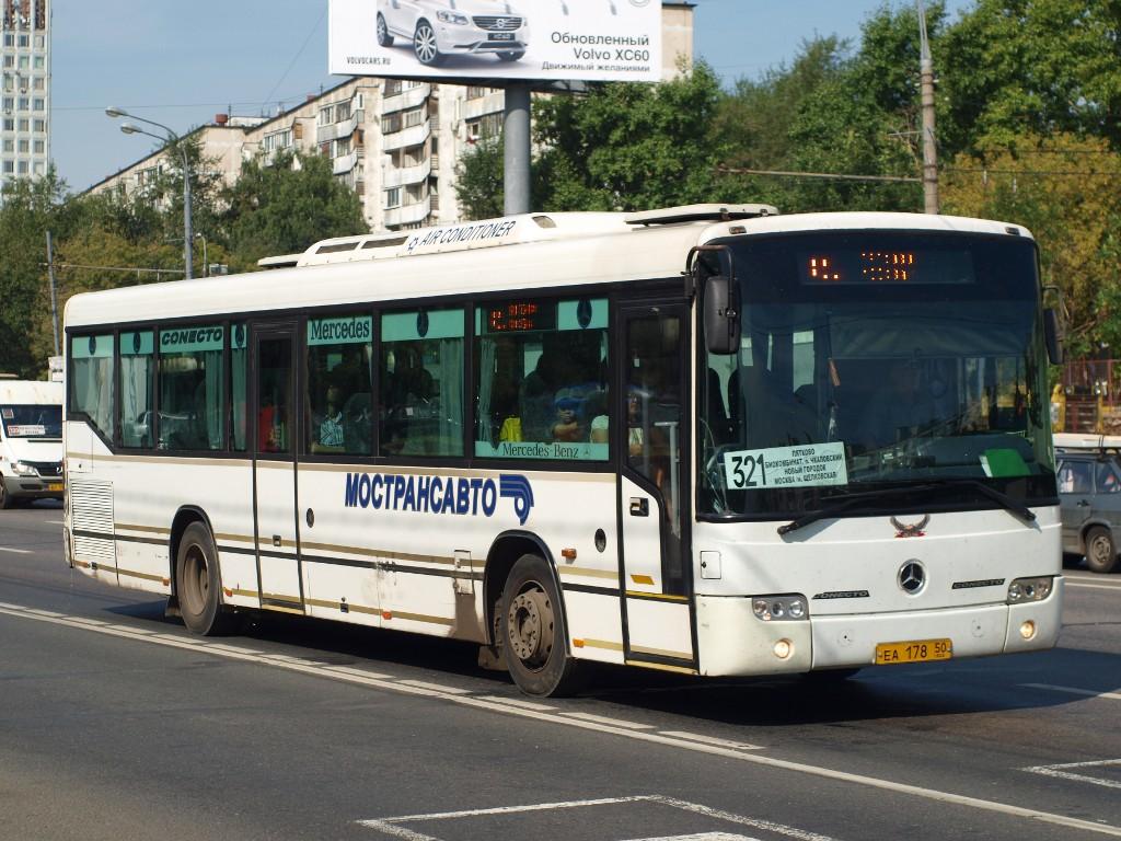 фото автобусов щелково букетом роз