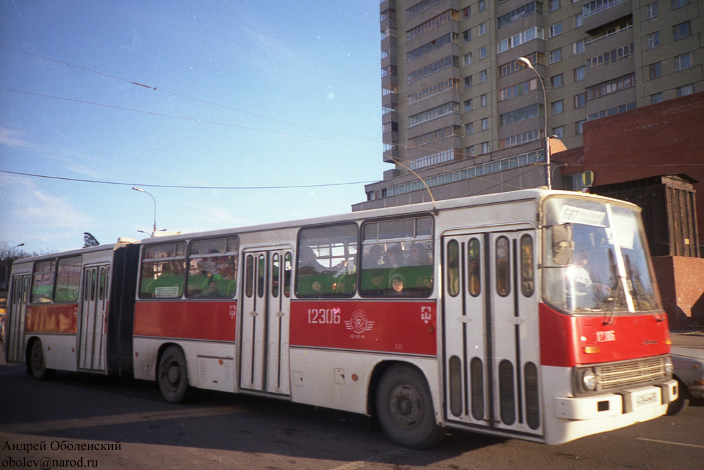 Moscow, Ikarus 280.08 # 12306