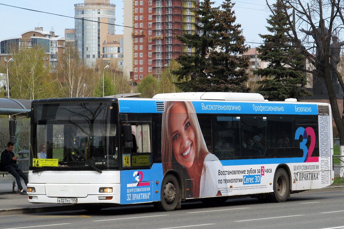 реклама на автобусах перми фото этом списке